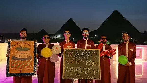 埃及金字塔落日定制祝福视频,瞬间本人的内心被暖到了!