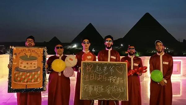埃及金字塔落日520祝福视频怎么下单?