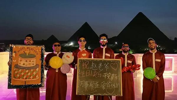 <b>揭幕:埃及金字塔背景情人节祝福视频其中的玄机!</b>
